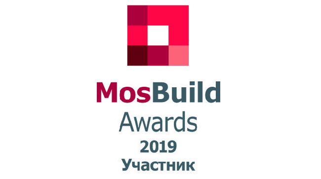 Началось голосование за лучший продукт MosBuild Awards 2019!